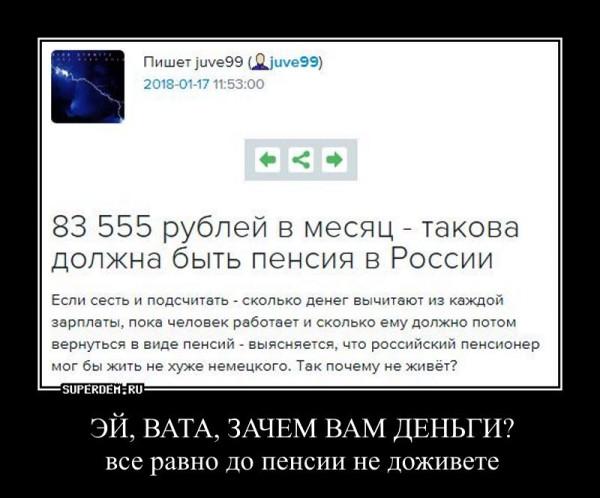 scrin124462.jpg