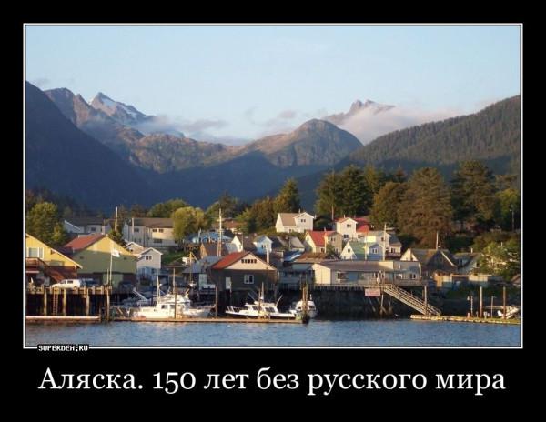 scrin150231.jpg