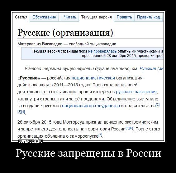 scrin172280.jpg