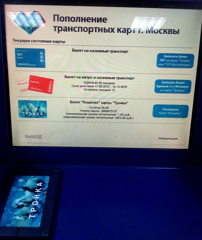 IMG_20181001_124833.jpg