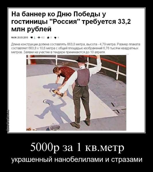 rvcrwd4x882u.jpg