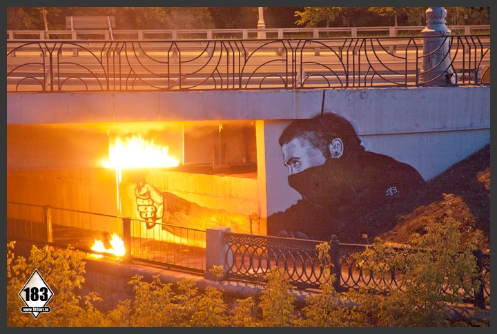p183 russian banksy torch