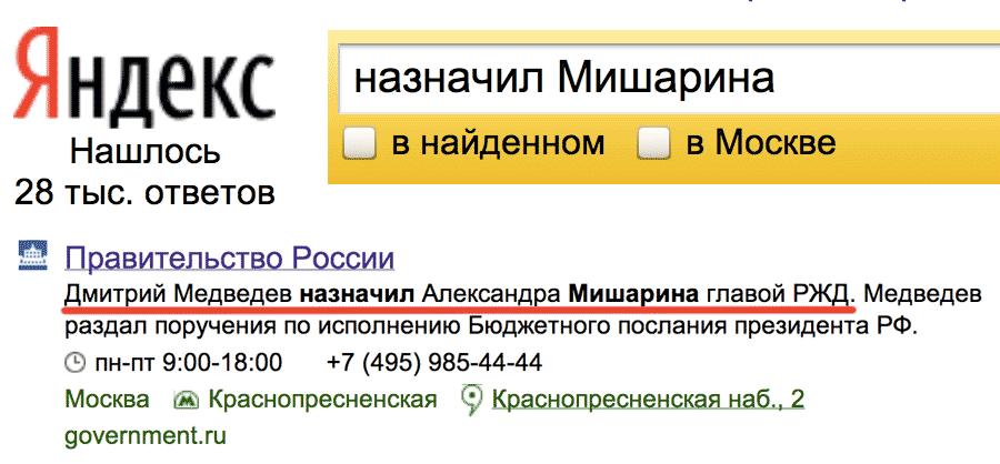 мишарин