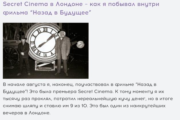 Screen Shot 2014-08-21 at 15.15.55