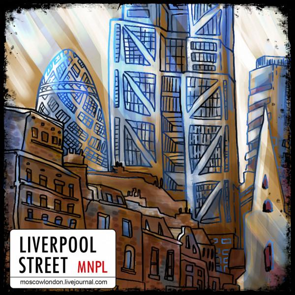 Liverpool St монопольные туры