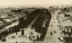 1. Вид Тверского бульвара. Фоторгафия из альбома Н.А. Найденова 1891 года