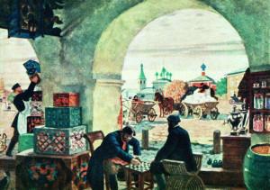 9. Кустодиев Б.М. Гостиный двор