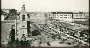 14. Охотный ряд в 1900 году