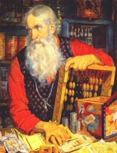15. Кустодиев Б.М. Купец, считающий деньги