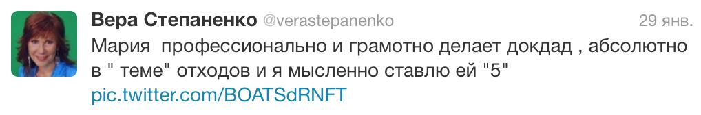 Снимок экрана 2014-01-31 в 16.00.57