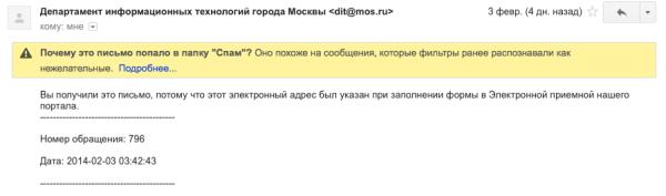 Снимок экрана 2014-02-07 в 15.01.53