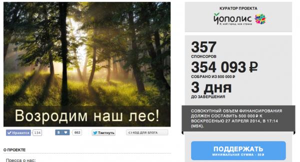 Снимок экрана 2014-04-24 в 15.48.53