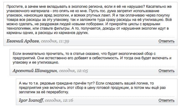 Снимок экрана 2014-11-13 в 0.38.41