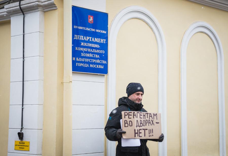 Правительство Москвы Мэрия  Электронная Москва