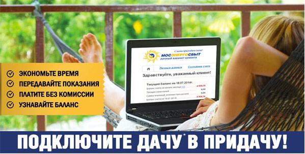 10367801_737469089643294_1107323807242097344_n
