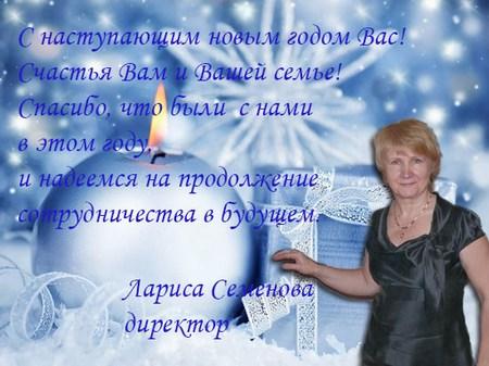 novgod14