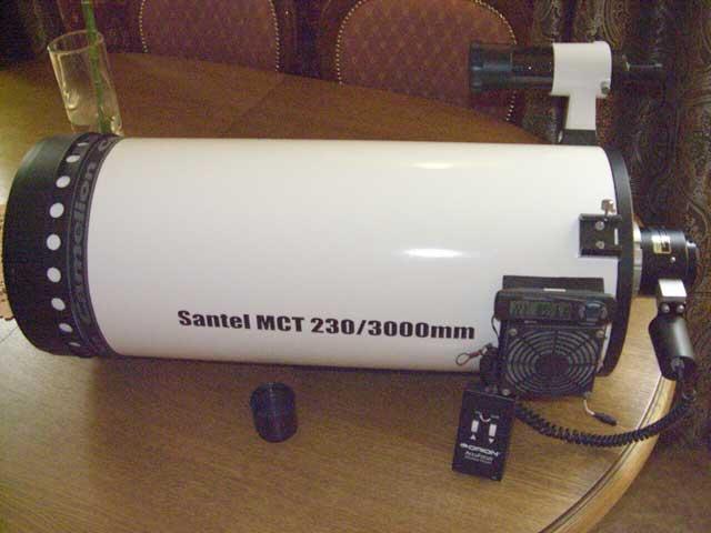 MST230