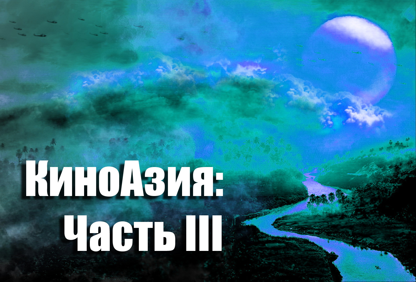 asia03_01