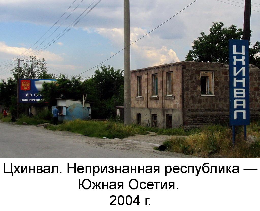 tshinval_2004_01