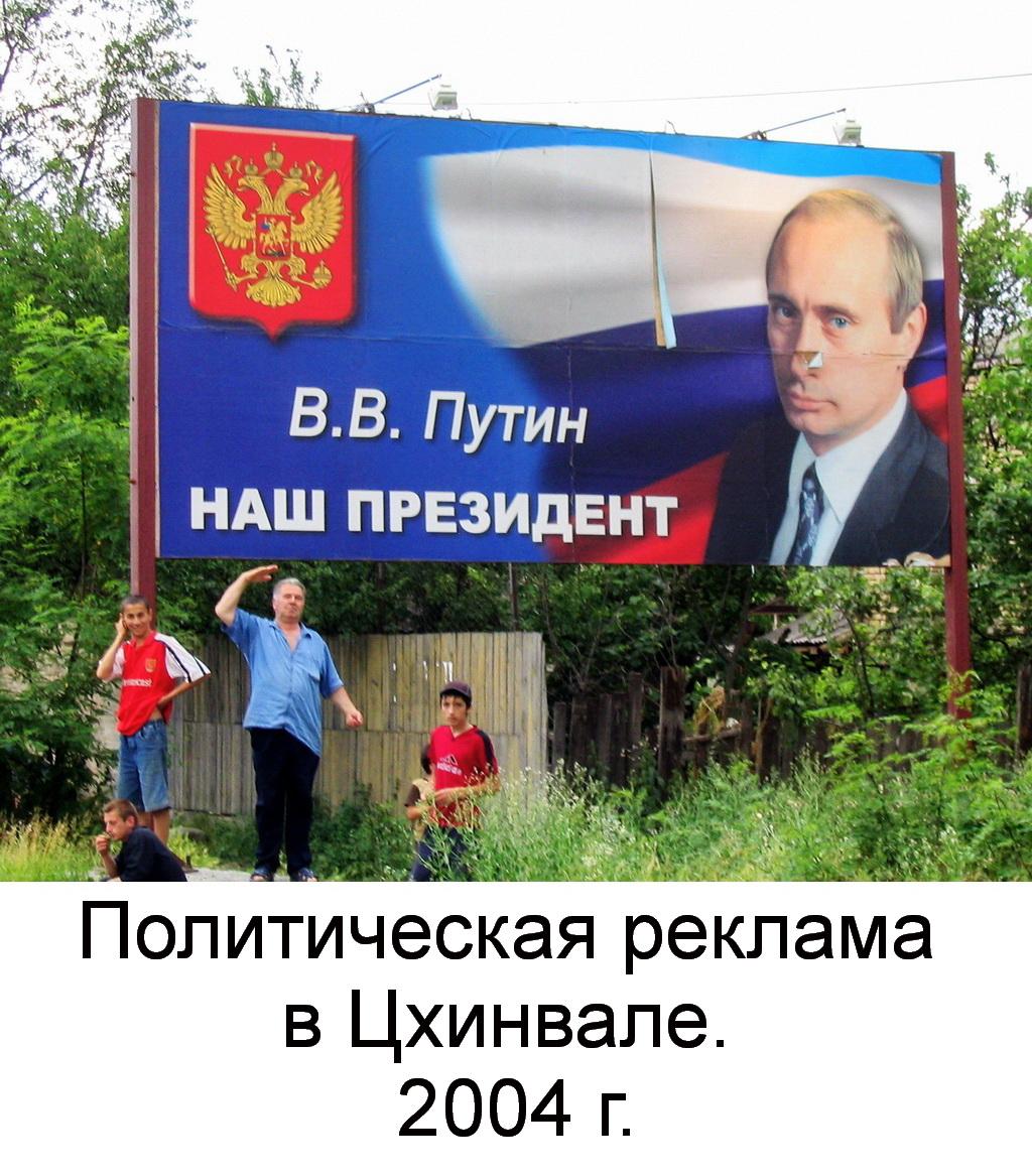 tshinval_2004_02