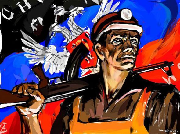 Donetskaya-narodnaya-respublika1