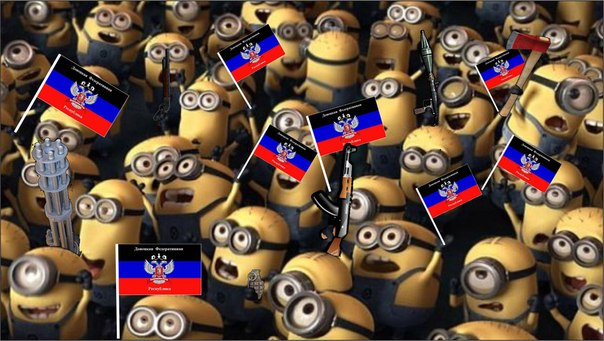 Donetskaya-narodnaya-respublika2