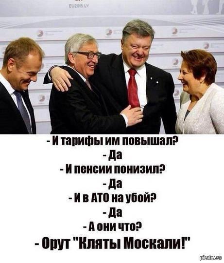 https://ic.pics.livejournal.com/moskaliuga/69859426/510142/510142_original.jpg