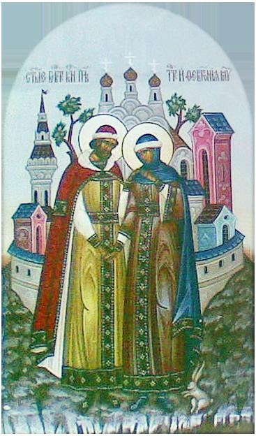 Petr-&-Fevronia