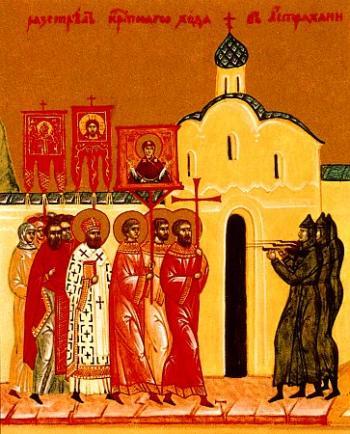 Два большевизма и святые Новомученики