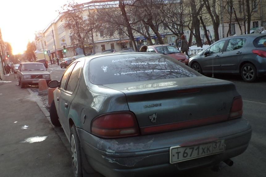 2012.02.25 Догонишь!