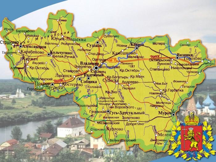 Карта-Владимирской-области