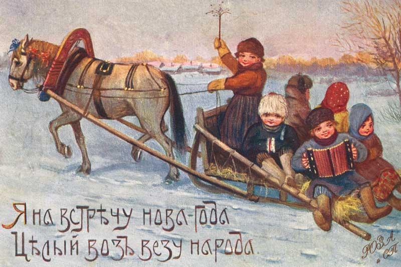 старая открытка с новым 1919 годом