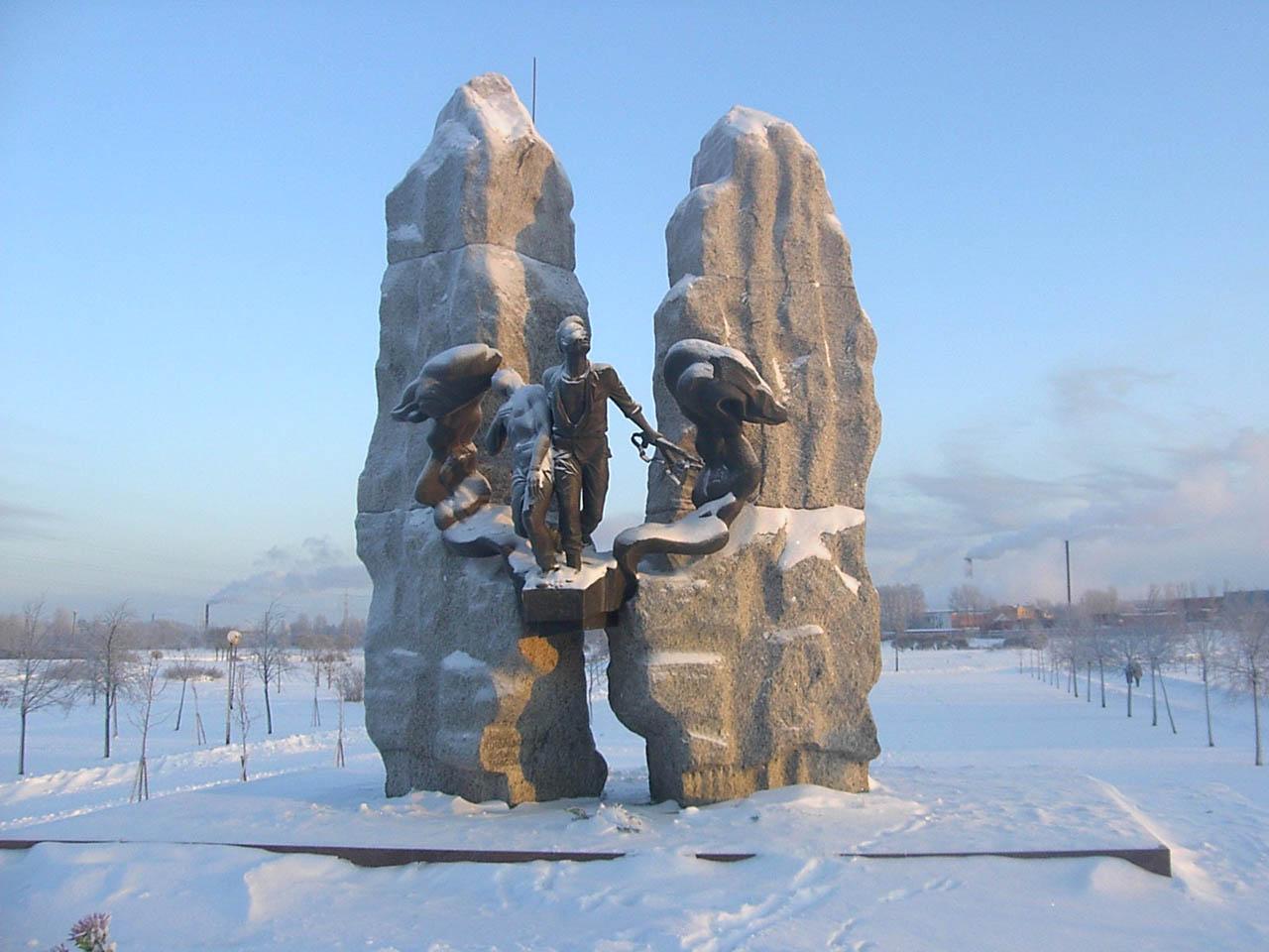 Памятник воинам-интернационалистам, Санкт-Петербург