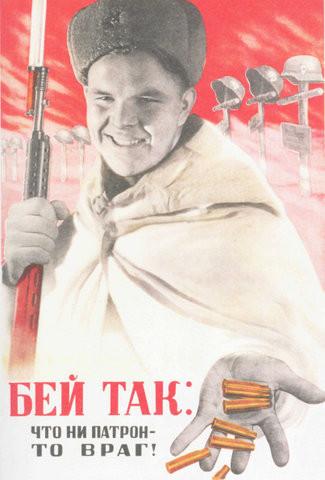 Снайпер плакат