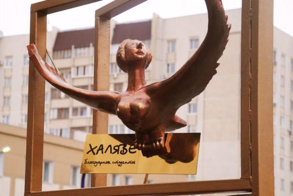 Симбирск. Памятник Халяве