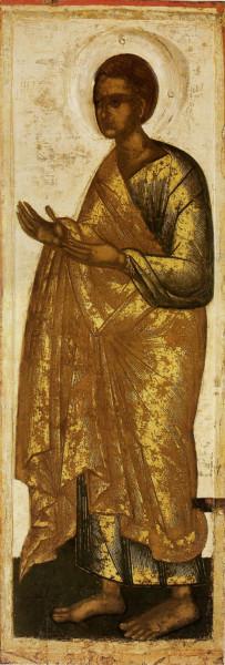 Апостол Фома. XV век