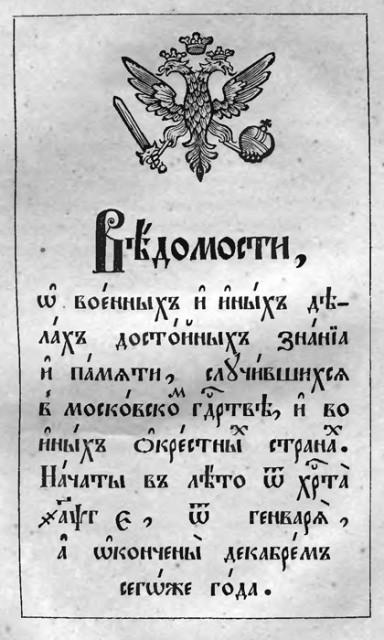 http://ic.pics.livejournal.com/moskray/14030443/68416/68416_640.jpg