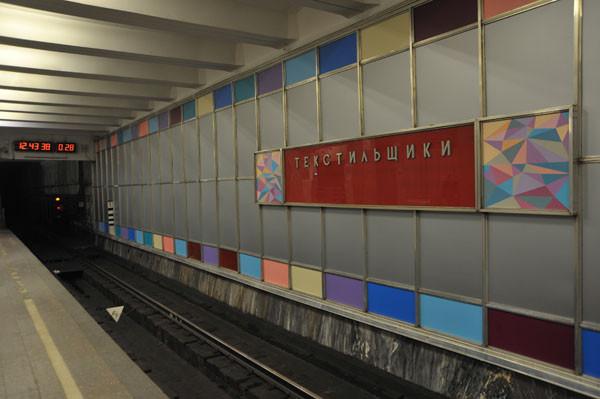 время рaботы московского метрополитенa: