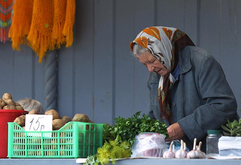 Старость на рынке