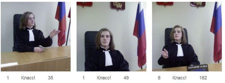 Александров фото мировой судья