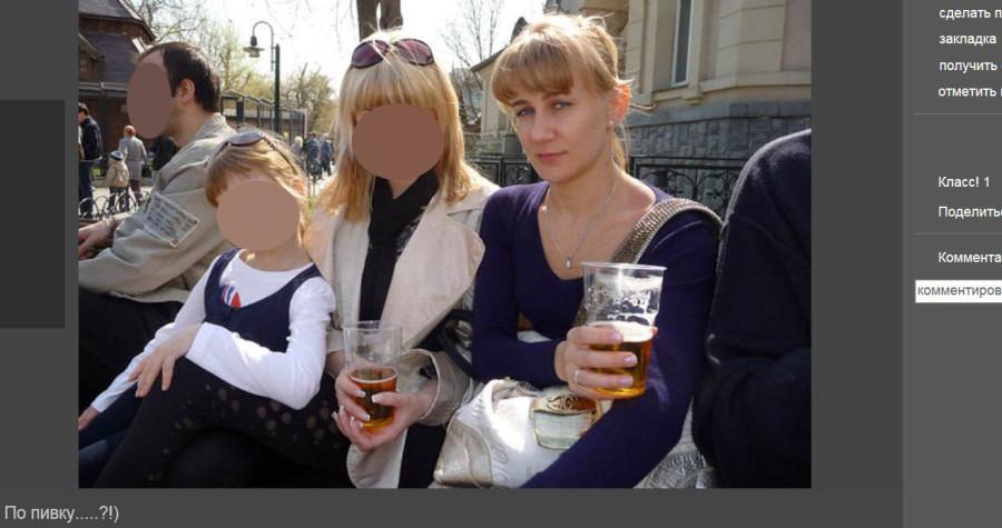 шлюха алкоголичка фото видео