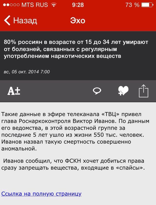 """Власти до сих пор не определились, кто управляет """"Межигорьем"""", – СМИ - Цензор.НЕТ 9865"""