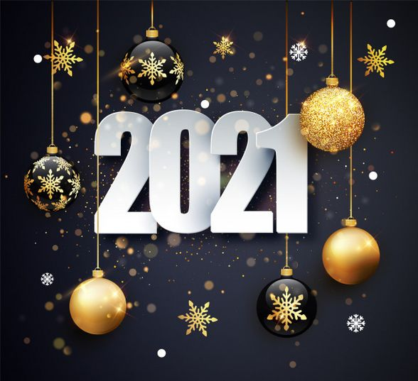Поздравляю с Новым годом!