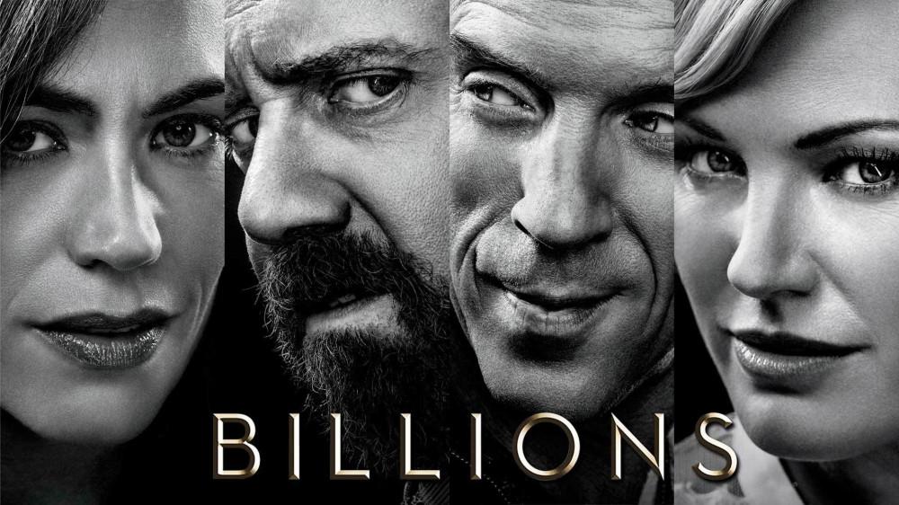 """""""Миллиарды"""" 2016"""