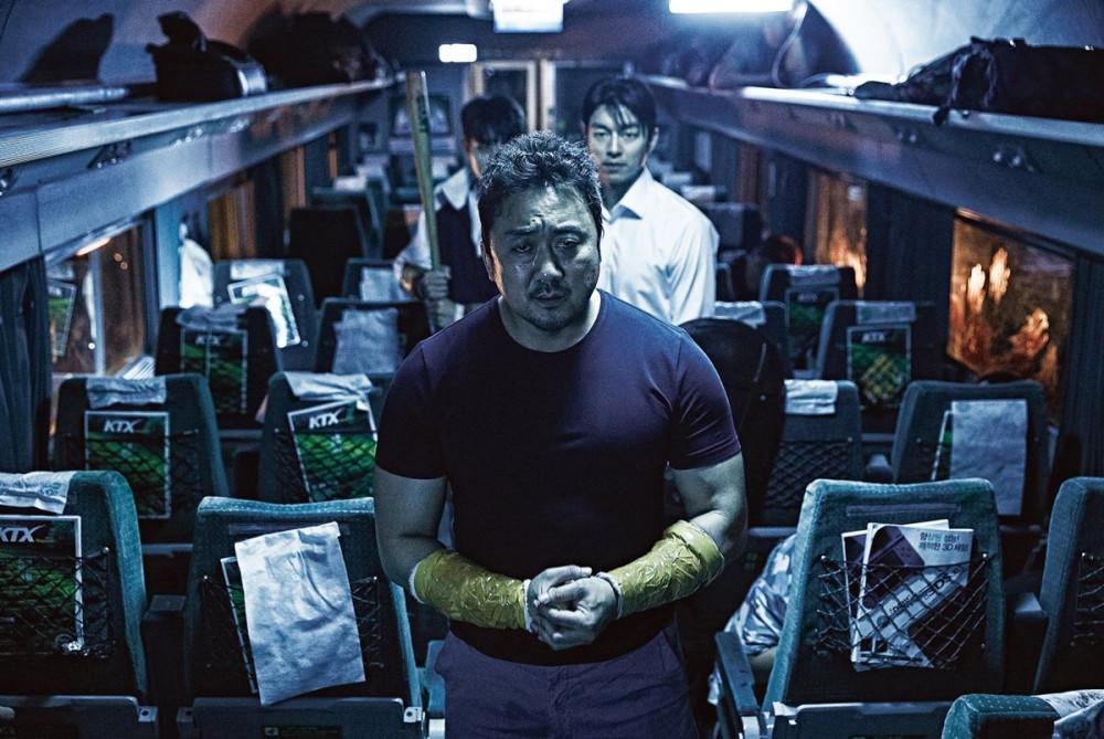 «Поезд в Пусан» 2016