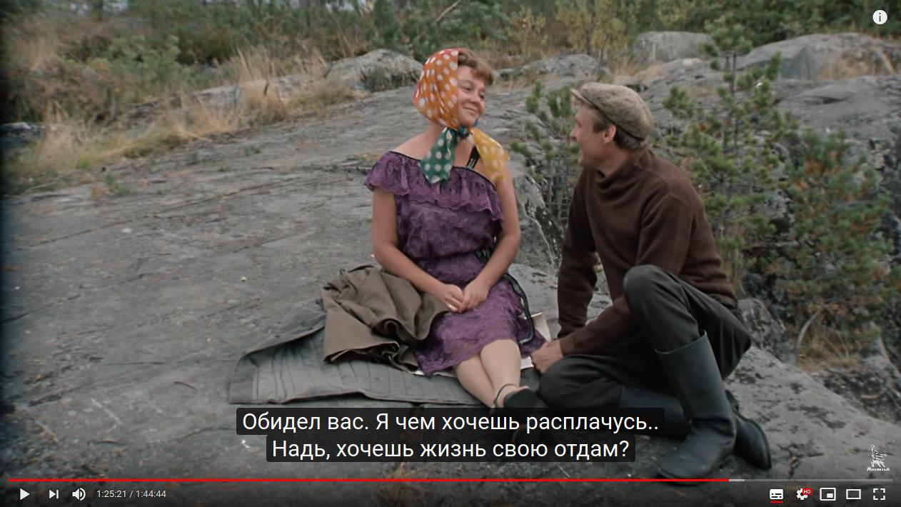 """""""Любовь и голуби"""""""