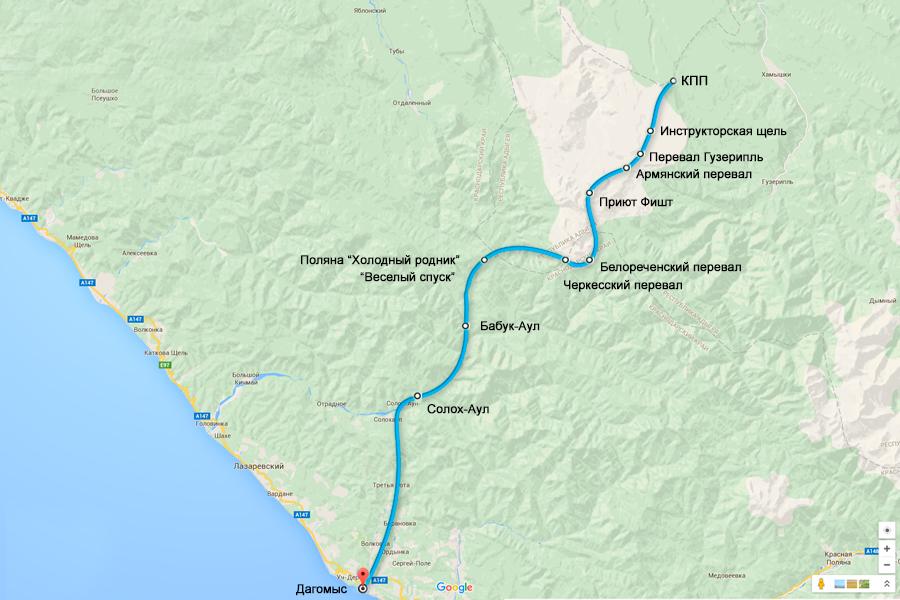 Всесоюзный маршрут № 30, Фишт - путешествия по России