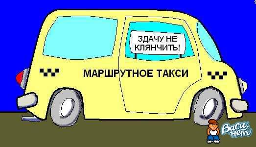 Питерские маршрутки подорожают максимум на 1 рубль
