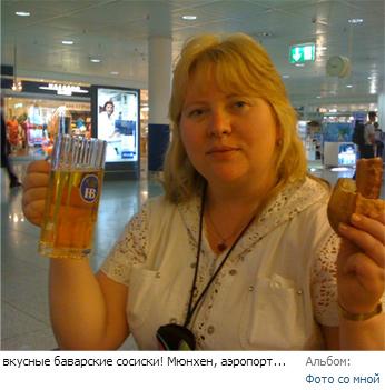 ivanova_sosiski