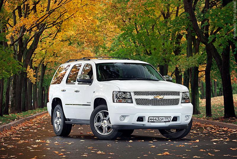 Chevrolet_Tahoe_2